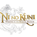 Unbox Ni No Kuni (logo)